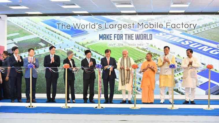 Samsung Noida Mobile Factory Inauguration