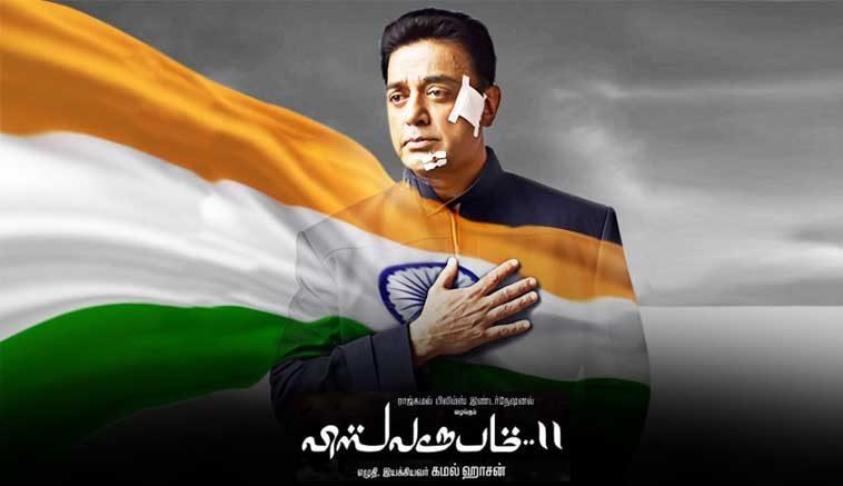 vishwaroopam-2 movie review in tamil