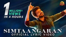 Simtaangaran Lyric video song sarkar vijay