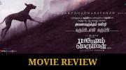 Pariyerum Perumal Movie Review