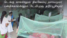 Awareness about Dengue Fever