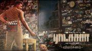 Ratsasan tamil movie review