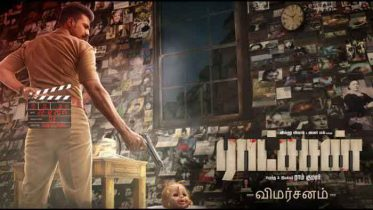 Ratsasan tamil movie review