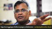 Jeyamohan has bad luck with the cinema