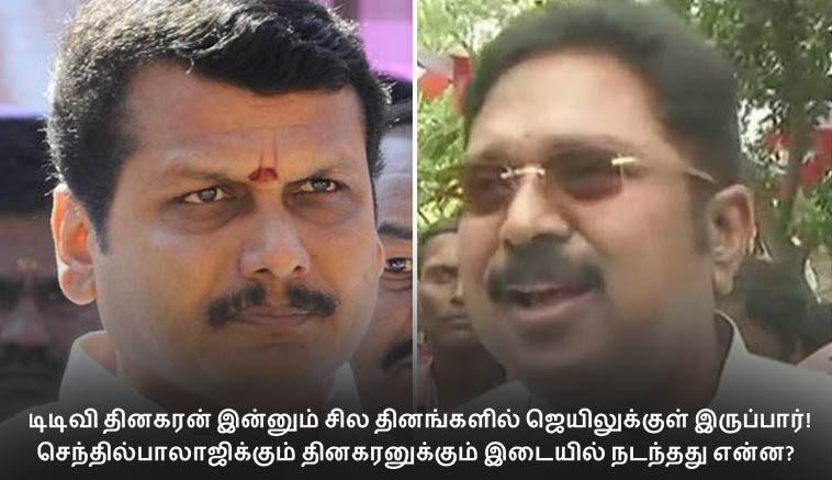 TTV Dinakaran will be in jail after few days! What happened between Senthil Balaji and Dinakaran