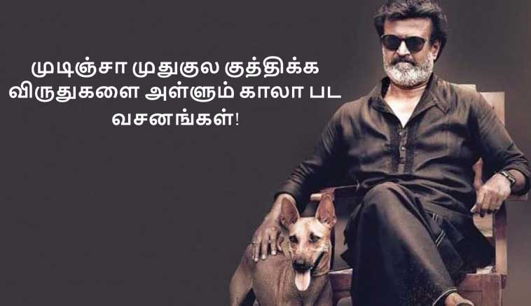 Mudincha Mudhugula Kuthika - Kaala scores the awards for the best dialogue