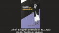 Pen Yen Adimaiyanal - A must read book for school and college students
