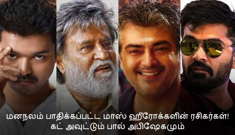 Fans of mentally challenged mass heroes!