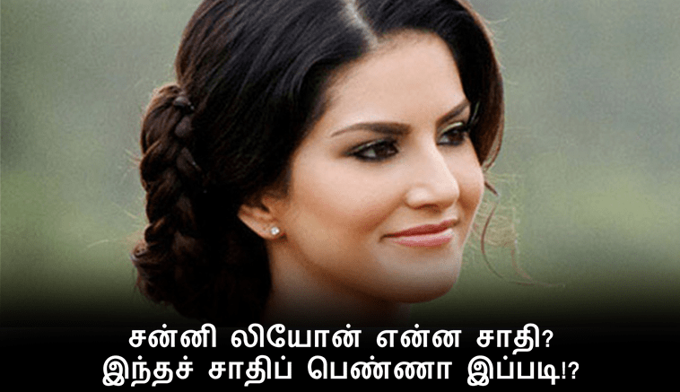 What is the caste of Sunny Leone