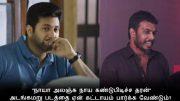 Why you must watch Adangamaru movie