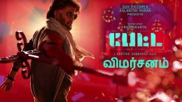 petta movi review