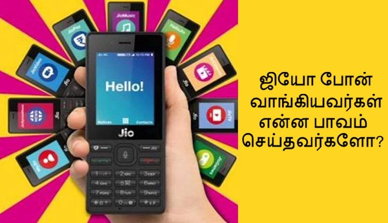 What's wrong with Jio phone buyers