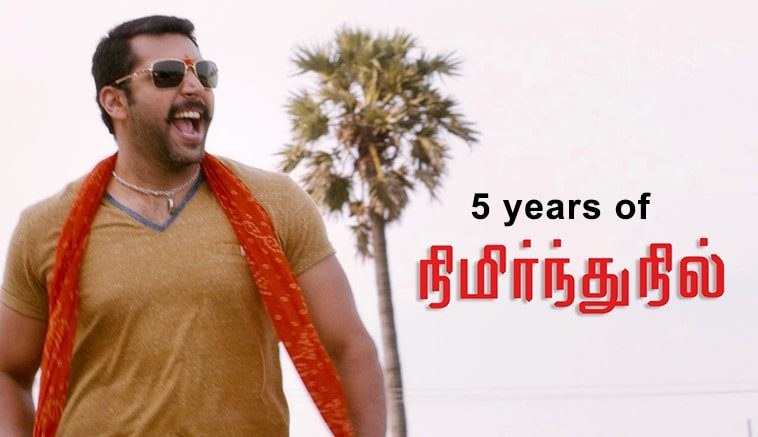 5 Years of Nimirndhu Nil