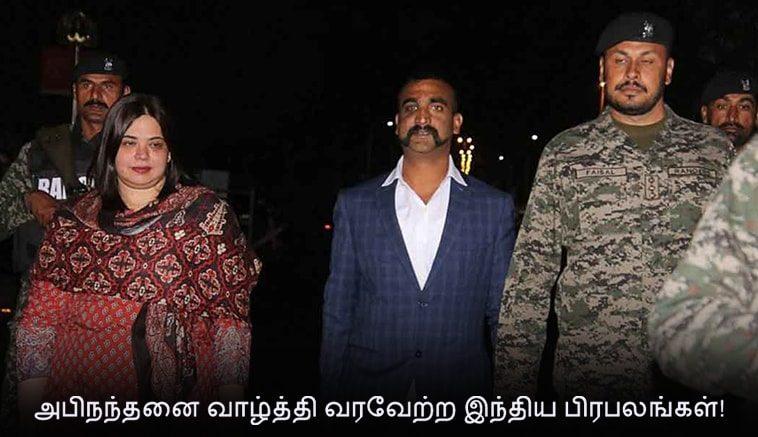 Indian celebrities congratulates Abhinandan