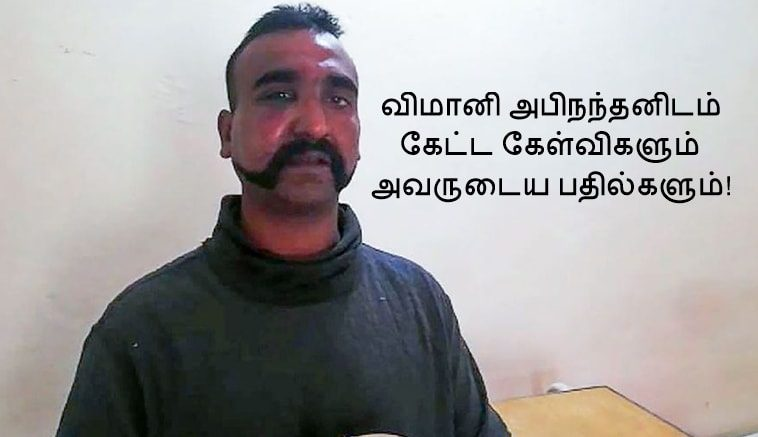 The questions asked by the pilot Abhinanthan and his answers!
