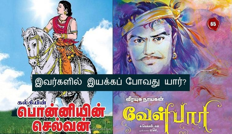 Who is the perfect director to direct Ponniyin Selvan and Velpari