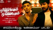 anirudh sings a kannamma song will be going to viral hit!