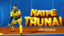 Natpe Thunai movie review