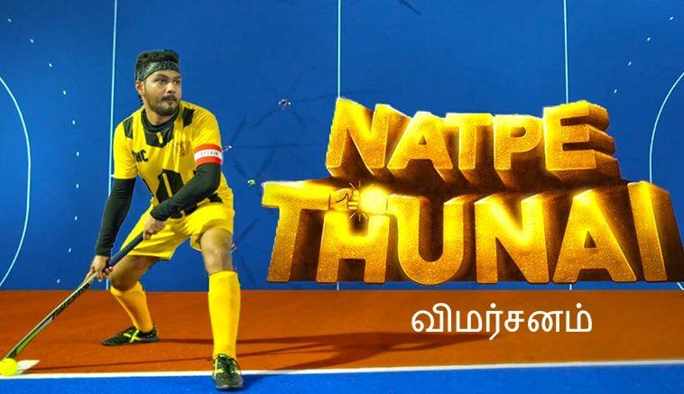 Natpe Thunai movie review