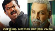 Raghava Lawrence challenge to Seeman