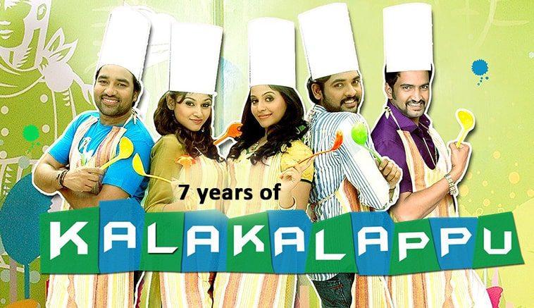 7 years of Kalakalappu movie