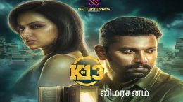 K-13 Movie review