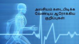 Must follow wellness tips for good health!