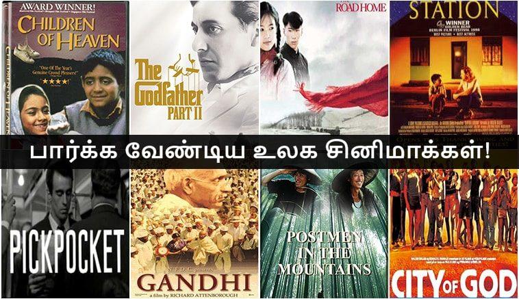 World Cinemas you need to watch