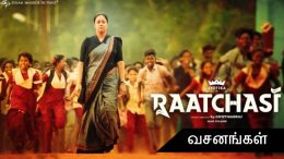 A view on Raatchasi movie dialogues