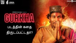 Are gurkha movie story is stolen from other movies-min