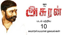 10 Interesting information about Asuran movie
