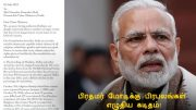 49 celebrities who wrote letters to PM Modi