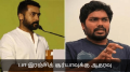 Pa. Ranjith supports actor suriya