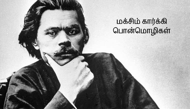 Sayings of Maxim Gorky