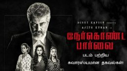 Interesting information about Nerkonda Paarvai movie