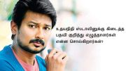 What do the writers says about Udayanidhi Stalin's new post in DMK