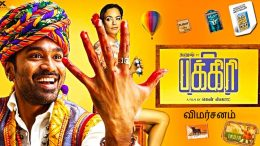 pakkiri movie review