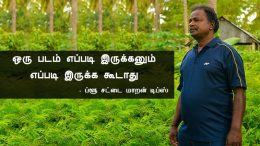 Blue sattai Maran tips