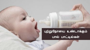 Does baby feeding bottles causes cancer