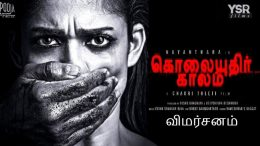 Kolaiyuthir Kaalam movie review