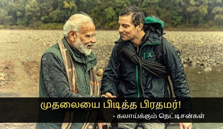 Modi on Man Vs Wild Best memes by Netizens