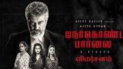 Nerkonda Paarvai movie review