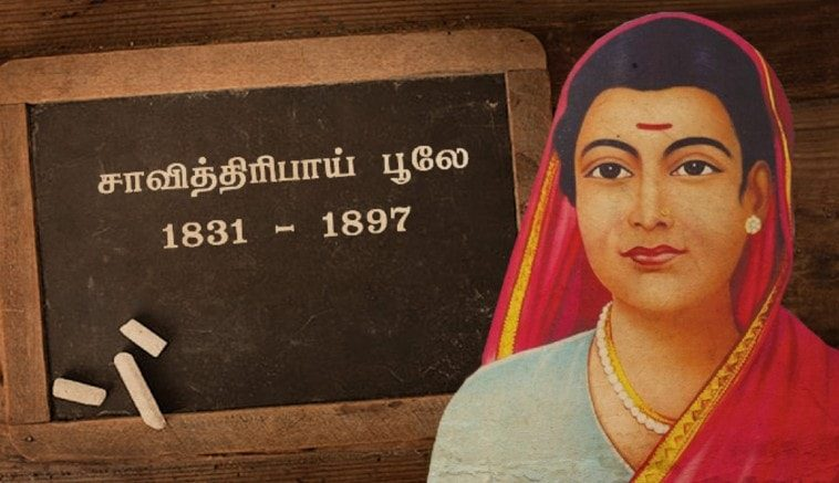 A view on India's First Woman Teacher Savitribai Phule