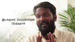 Birthday of the director Vetrimaaran