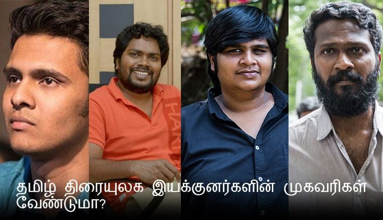 Need addresses of Tamil film directors