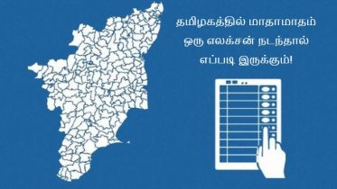 What happens if election is conducted every month in Tamil Nadu
