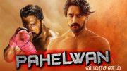 Pailwaan Movie Review