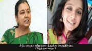 premalatha-vijayakanth-about-subashri-death-banner-accident