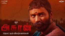 A view on negative reviews of asuran movie!