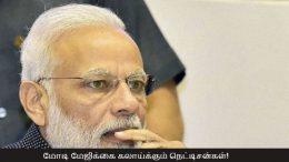 Is this Modi's Magic - #Modimagic trolled by netizens